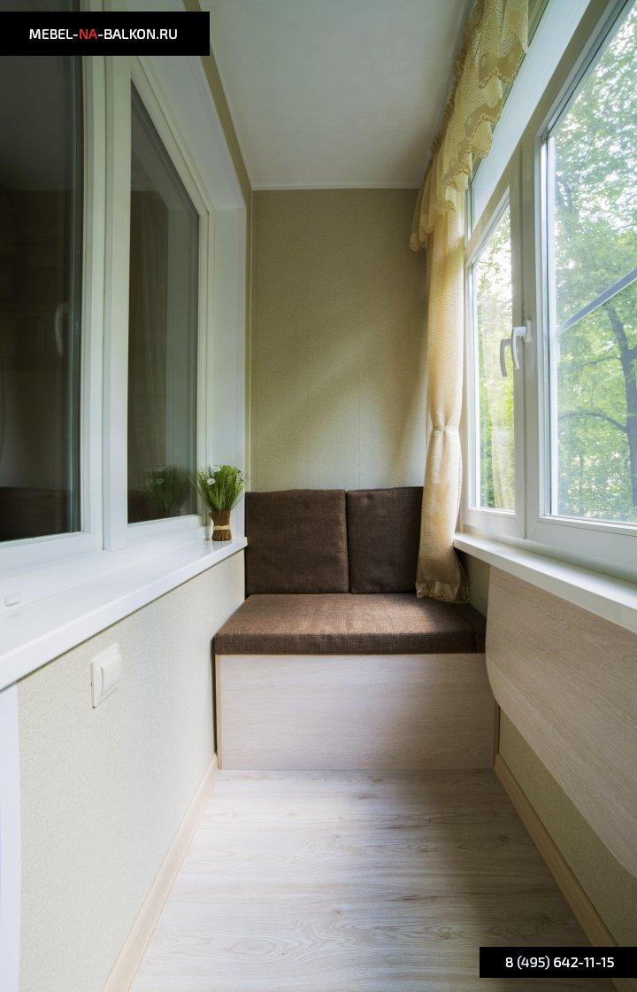 Купить диван на балкон недорого..