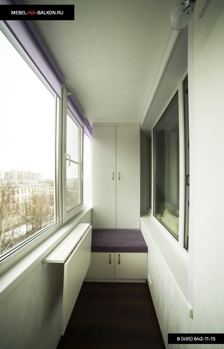 Купить маленький круглый столик на балкон. - ставим окна сам.