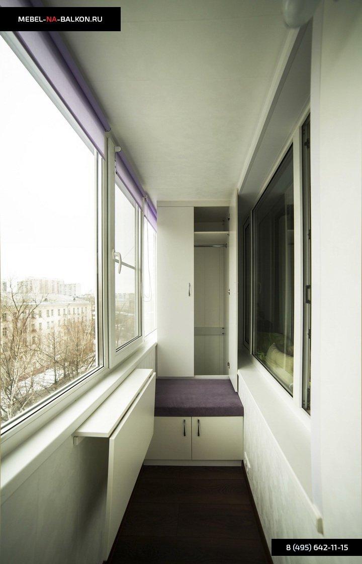 Мебель для балкона и лоджии купить на заказ в москве.