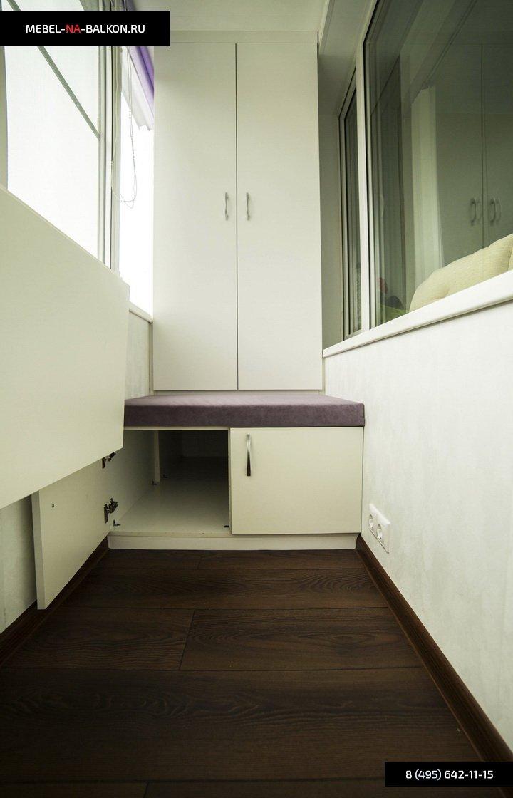 Диваны для балкона недорого..