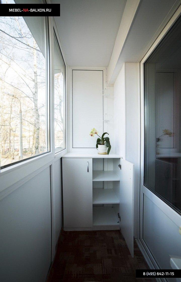 Шкаф купе на балкон недорого мебель для спальни.