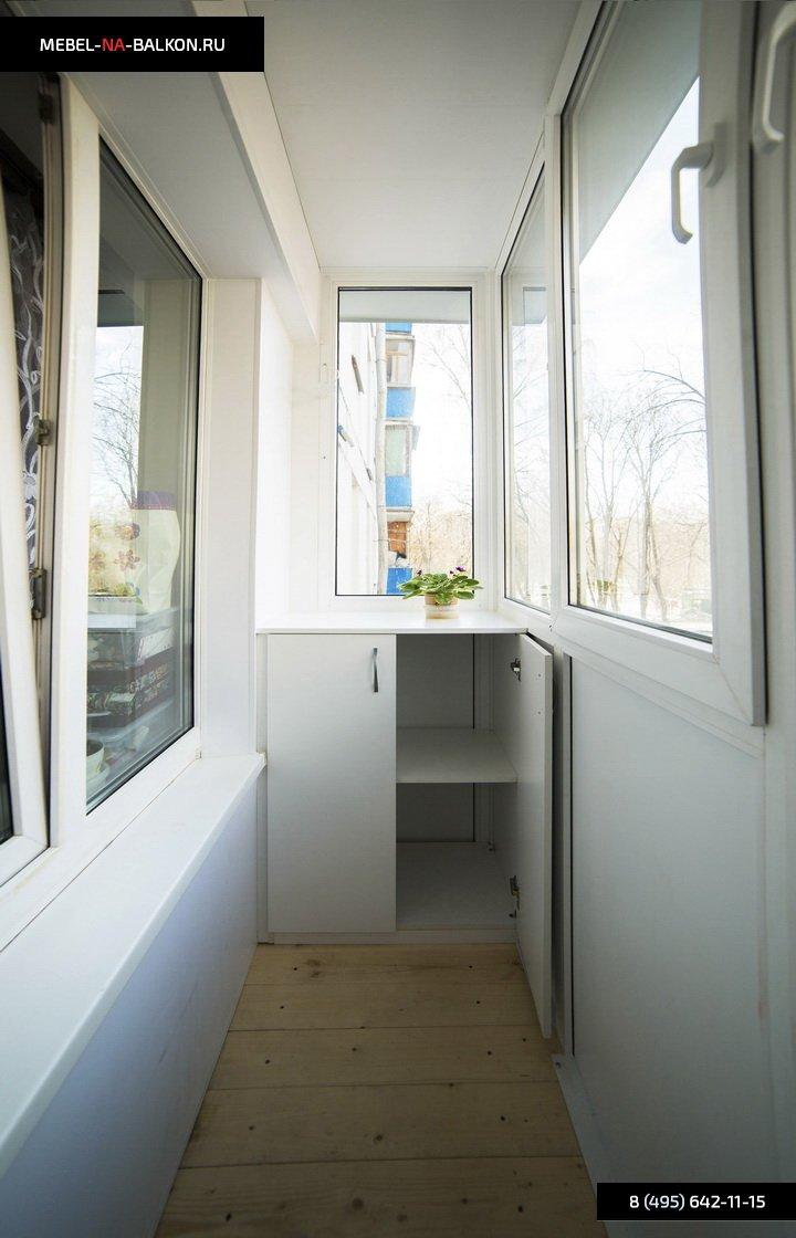 Кухонный гарнитур для маленькой кухни недорого новосибирск м.