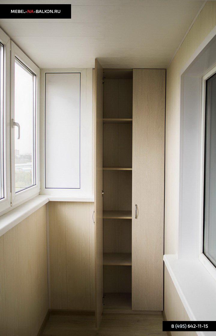 Заказать шкаф на балкон недорого..