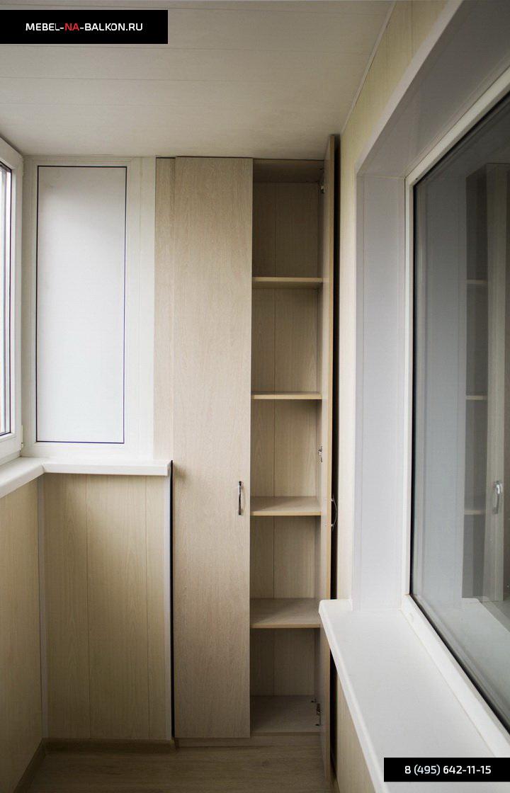 Шкаф на балкон шкаф на балкон на заказ недорого купить шкаф .