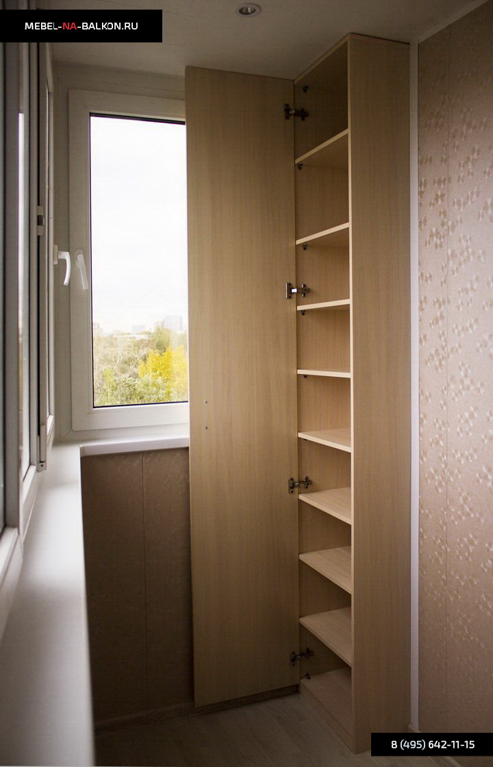 Шкаф - шкаф купе на балкон, балконный шкаф (кривой рог).