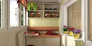 Купить мебель для лоджии и балкона мебель для лоджии и балко.