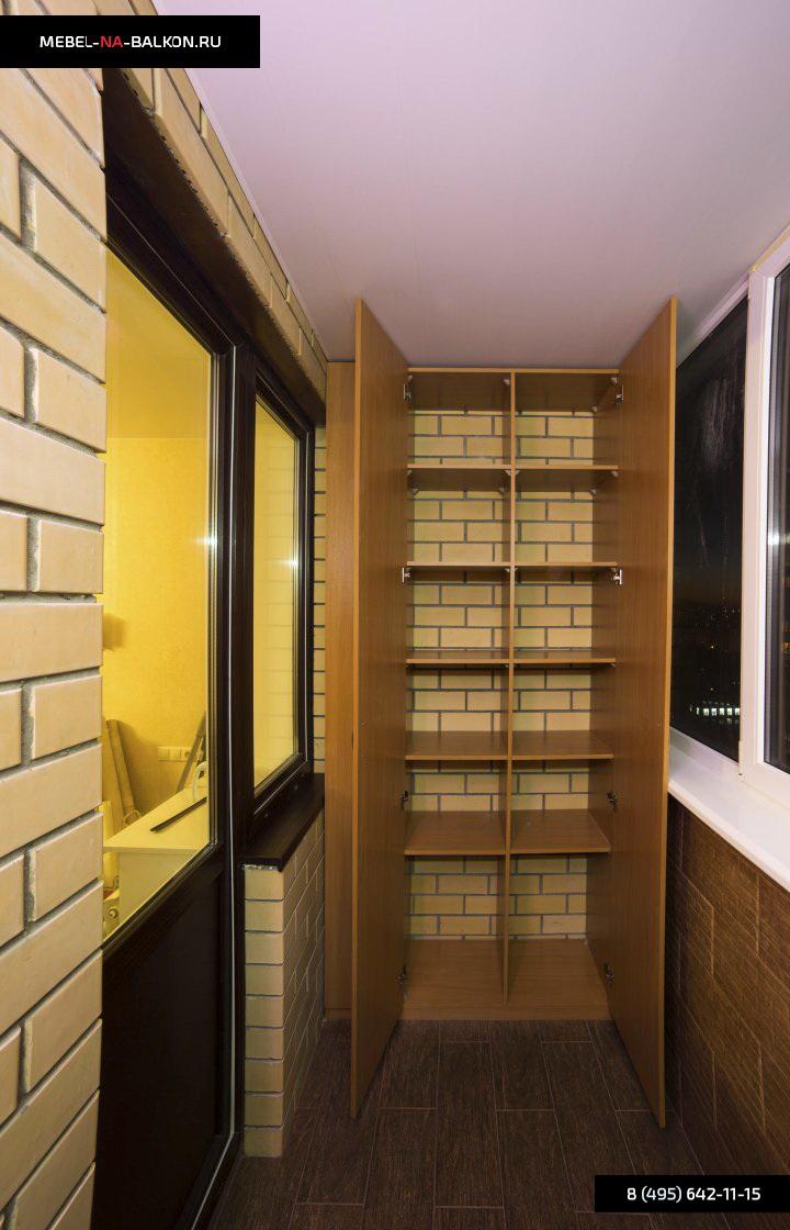 Шкафы дсп недорого для лоджии. - пластиковые окна пвх - ката.